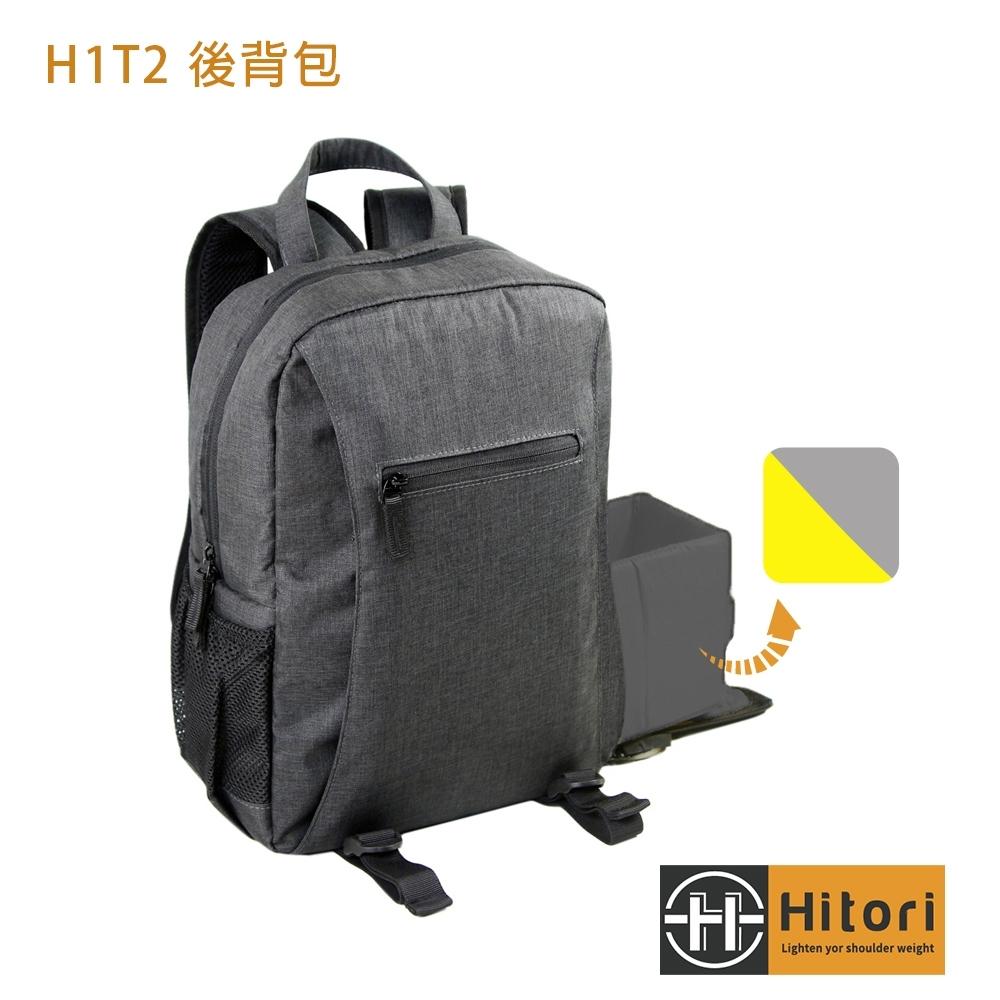 Hitori H1T2 休閒/相機後背包