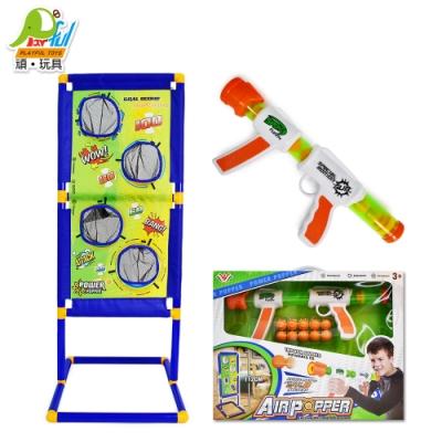 Playful Toys 頑玩具 空氣動力槍+槍靶套裝