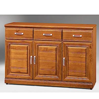 MUNA希爾達樟木色實木4尺書櫃(下座)  120X42X81cm