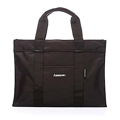 Kawasaki-MIT橫式平板手提袋_黑/灰/紫-KA153