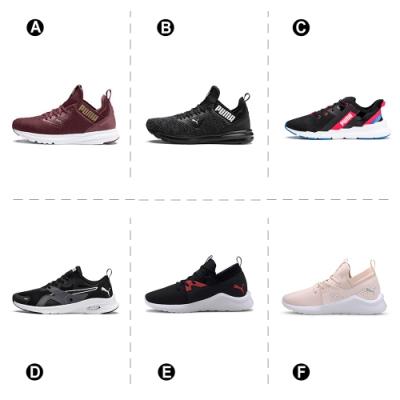 [時時樂限定] PUMA-男女運動鞋款(多款任選)