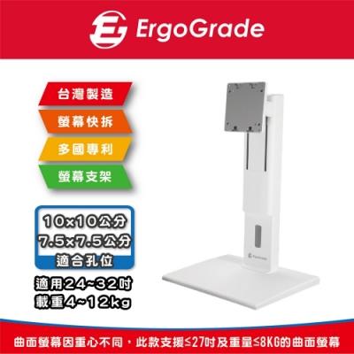 ErgoGrade 大載重旋轉升降螢幕支架(EGHA77QL白色)/電腦螢幕支架/桌上型/立桌式