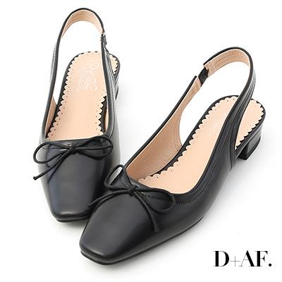 D+AF 輕甜風格.小方頭後空芭蕾娃娃鞋*黑