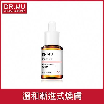 DR.WU 杏仁酸溫和煥膚精華 15ML