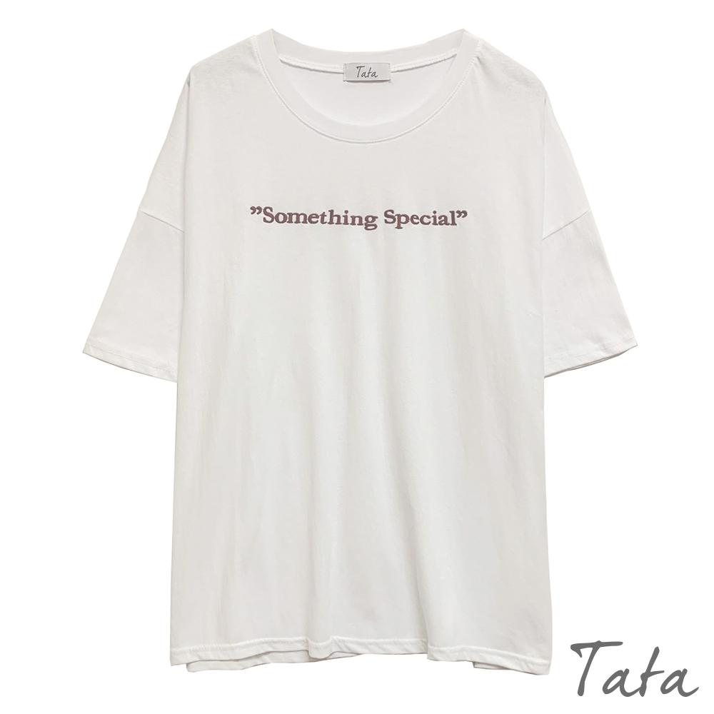 寬鬆刺繡字母上衣 共二色 TATA