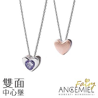 Angemiel安婕米 Fairy精靈項鍊 Glamour 小 中心墜(紫鑽.髮絲紋玫瑰)