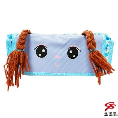金德恩 萌娃雙辮子布包編織造型筆袋/三款可選