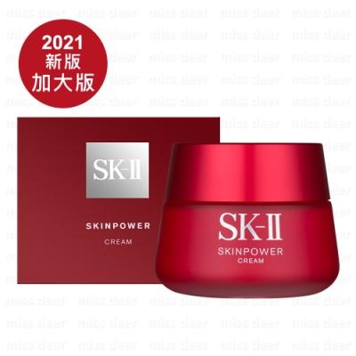 SK-II 肌活能量活膚霜100g