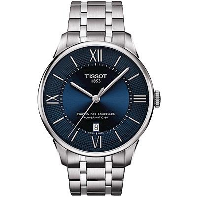 TISSOT天梭 杜魯爾黃曉明動力80H機械腕錶(T0994071104800)-42mm