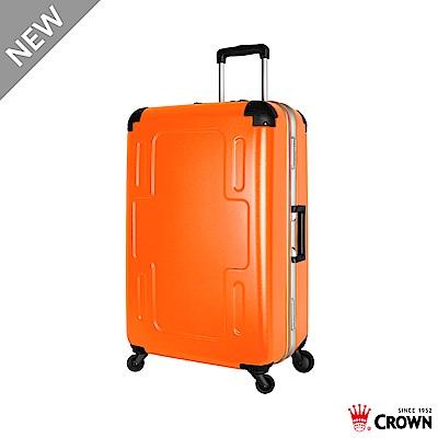 CROWN 皇冠  29吋鋁框相 荷蘭橘 旅行箱行李箱 十字造型拉桿箱