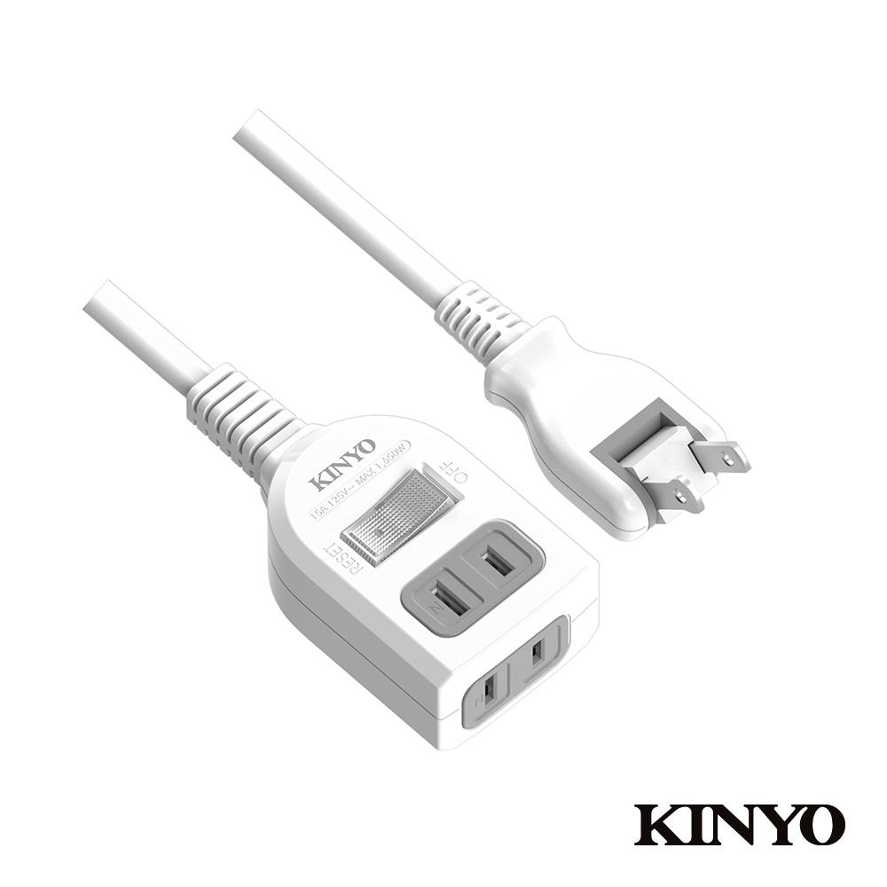 KINYO中繼安全延長線(6尺)SD2126