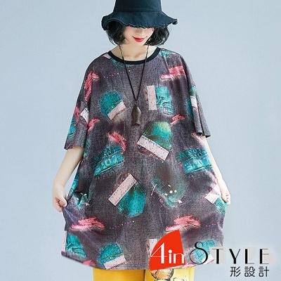 復古圓領拼接蕾絲針織牛仔上衣 (花色)-4inSTYLE形設計