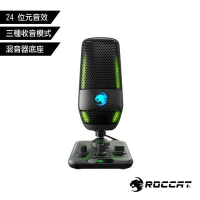 ROCCAT Torch 錄音室等級USB麥克風