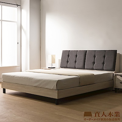 日本直人木業-MERN收納橡木洗白6尺雙人加大立式全木芯板床架