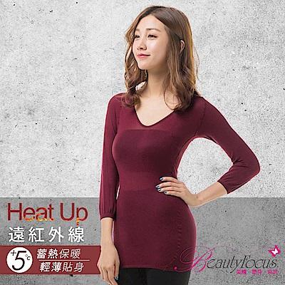 遠紅外線昇溫內搭保暖衣(深紅)BeautyFocus