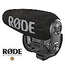 RODE Video Mic Pro+ Plus 指向性立體聲麥克風 RDVMP+ 公司貨