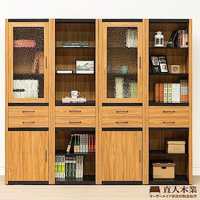日本直人木業-NOUN柚木工業風220CM二個雙抽二個玻璃書櫃(220x38x197cm)
