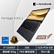 Dynabook X30L-J 13吋超輕薄筆電906g(i7-1165G7/16GB/512SSD/觸控螢幕/指紋辨識/支援TBT4/Wi-Fi 6) product thumbnail 1