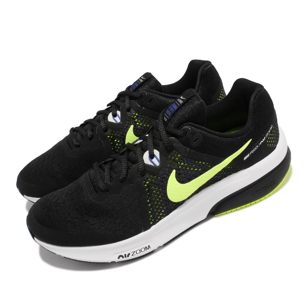 Nike 慢跑鞋 Zoom Prevail 運動 男鞋 前掌氣墊 舒適避震 路跑 健身 球鞋 黑 黃 DA1102-003