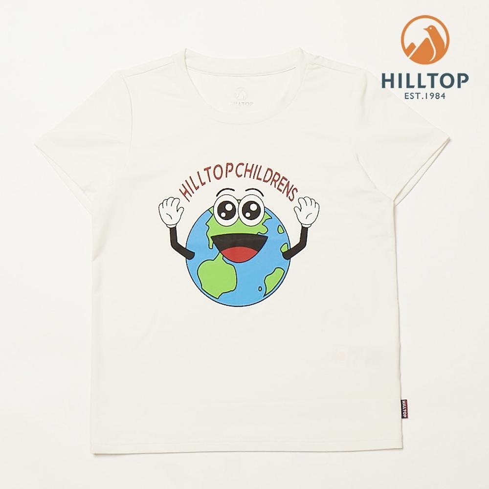 【hilltop山頂鳥】童款吸濕快乾抗UV彈性Polygiene抗菌上衣S04C16雲朵白
