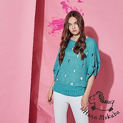 Hana+花木馬 微性感透視簍空洞洞連袖微寬斗篷造型粗針織上衣-藍綠(共2色)
