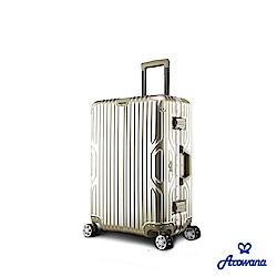 【Arowana 亞諾納】 星漾國度20吋PC鋁框避震輪旅行箱/行李箱 (多色任選)
