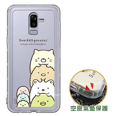 角落小夥伴 Samsung Galaxy J8 空壓手機殼(疊疊樂) 有吊飾孔