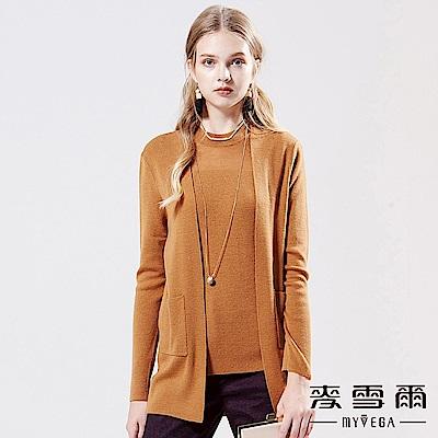 【麥雪爾】羊毛簡約素色針織開襟外套-咖啡
