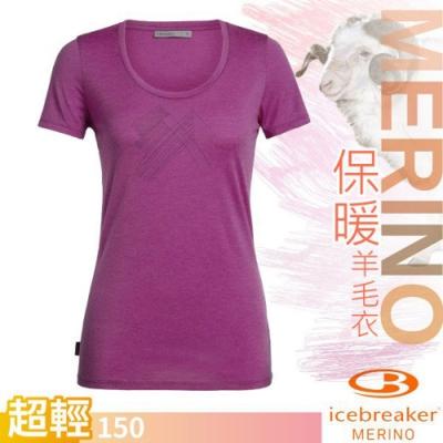 Icebreaker 女新款 Tech Lite 美麗諾羊毛超輕款短袖U領上衣_桃紅