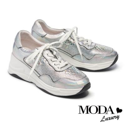 休閒鞋 MODA Luxury 酷炫華麗水鑽牛皮綁帶厚底休閒鞋-銀
