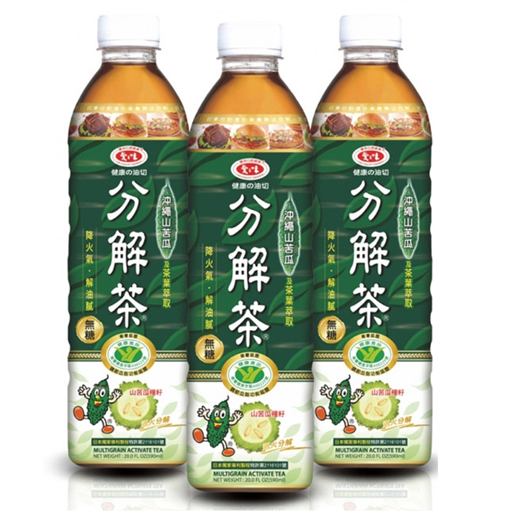 愛之味 健康油切分解茶(590mlx4入)