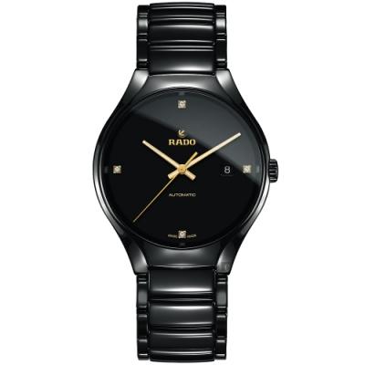 RADO 雷達 True真系列鑽石自動機械腕錶-40mm R27056712