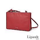 法國時尚Lipault Plume Elegance優雅系列真皮多層萬用包(寶石紅)