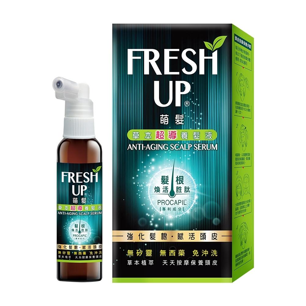 Fresh Up萌髮 草本超導養髮液-50g