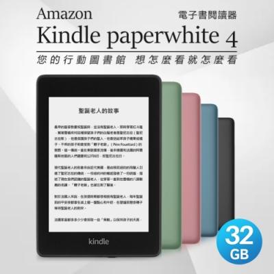 Amazon Kindle Paperwhite 4 電子書閱讀器 32GB