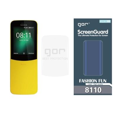 GOR Nokia 8110 滿版保護貼 諾基亞 8110 透明 PET