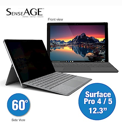 SenseAGE 防眩光高清防窺片Microsoft New Surface Pro4/5