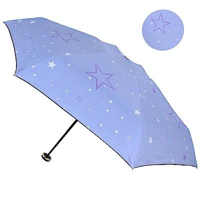 2mm 100%遮光 采漾印花黑膠降溫五折手開傘-星星