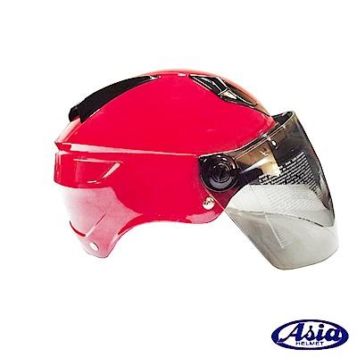 ASIA A-613螺絲款_半罩式安全帽 桃紅