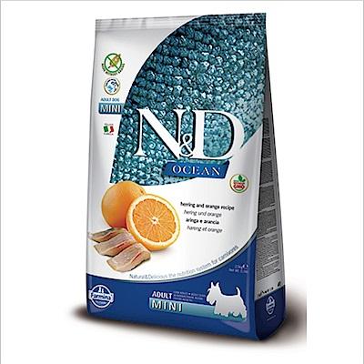 Farmina法米納 海洋頂級無穀全齡犬糧-鯡魚甜橙-小顆粒(OD1)2.5kg