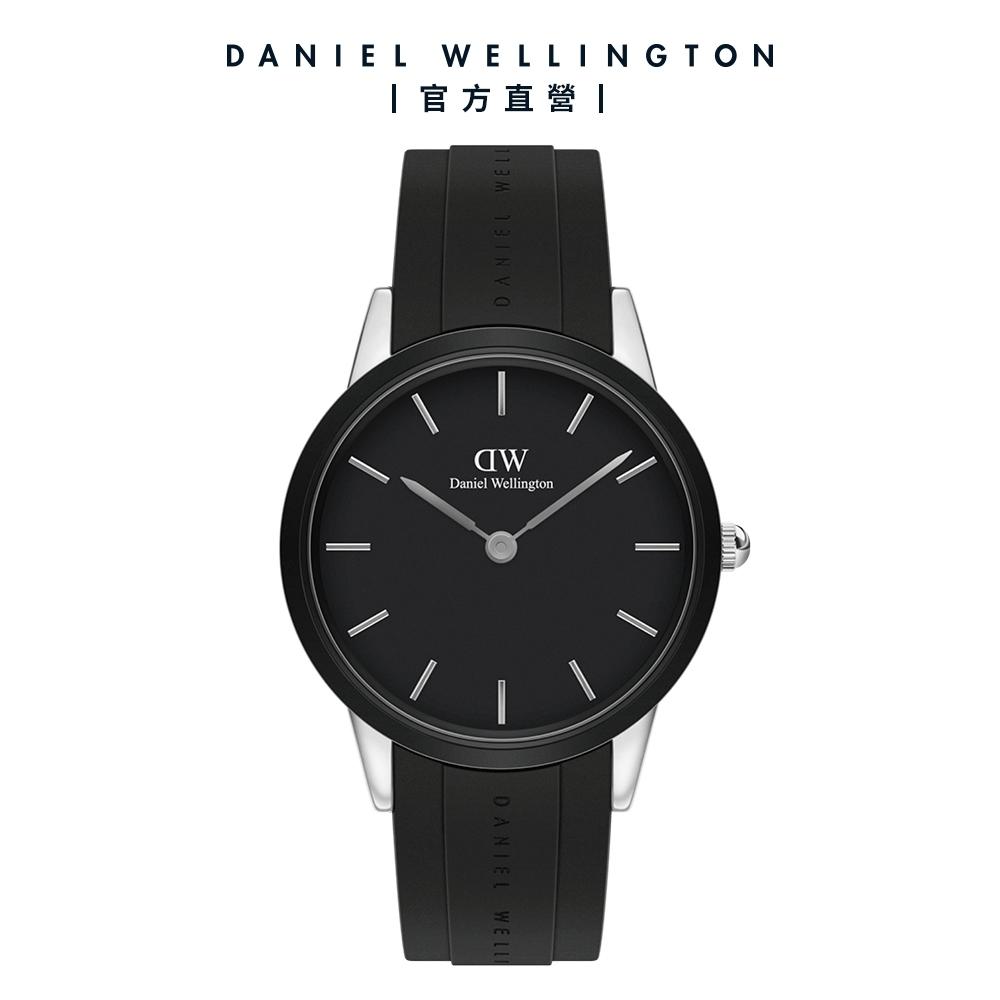 【Daniel Wellington】官方直營 Iconic Motion 40mm 躍動黑膠腕錶 銀框 DW手錶