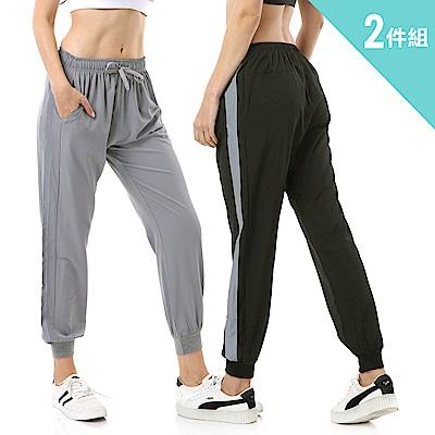 [時時樂限定]LOTUS 夜跑反光舒適運動束口長褲-2色