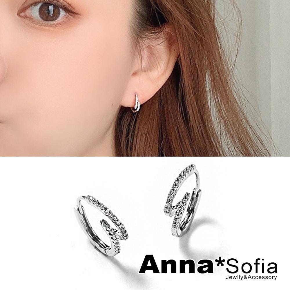 【3件5折】AnnaSofia 細緻螺旋奢鑽 C圈耳針耳環(銀系)
