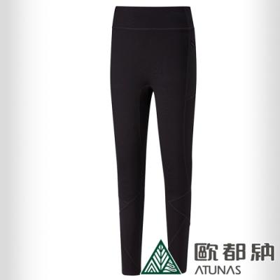 【ATUNAS 歐都納】女款修身輕彈壓力褲/運動內搭長褲A2PA2113W黑