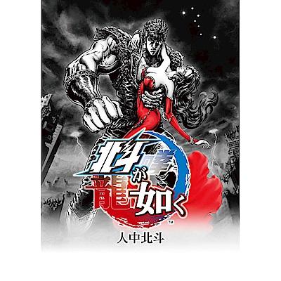 PS4 人中北斗 普通版 (中文版)