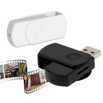 U-DISK USB隨身碟960P密錄針孔攝影機