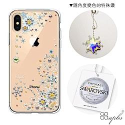 apbs iPhone XS / X 施華彩鑽防震雙料手機殼-雪絨花