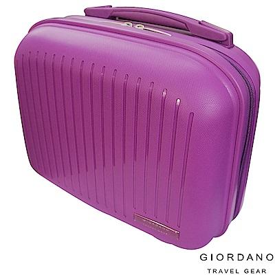 GIORDANO 佐丹奴 14吋 花漾水流系列 PP化妝箱(紫)