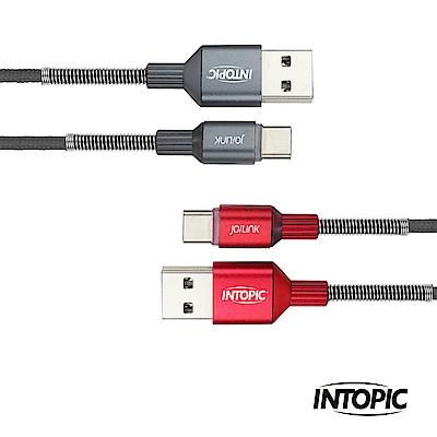 INTOPIC 廣鼎 Type-C 鋁合金耐彎折充電傳輸線(CB-UTC-15)