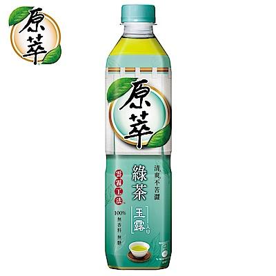 原萃 日式玉露綠茶580ml(24入/箱)